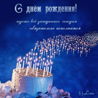 http://primas-9.ucoz.ru/_nw/3/41531845.jpg